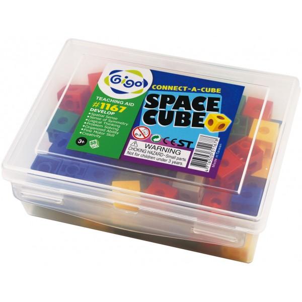 Space Cube 1167 - Gigo Construction
