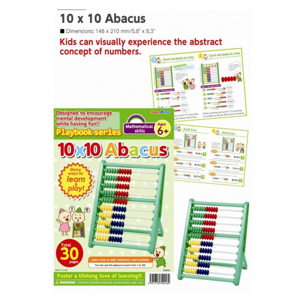 10x10 Abacus - Artec Mathematical Skills  6+